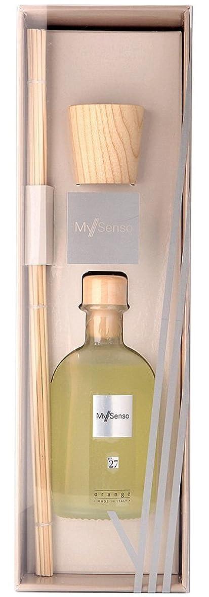 子音無条件副産物MySenso ディフューザー No.27 オレンジ