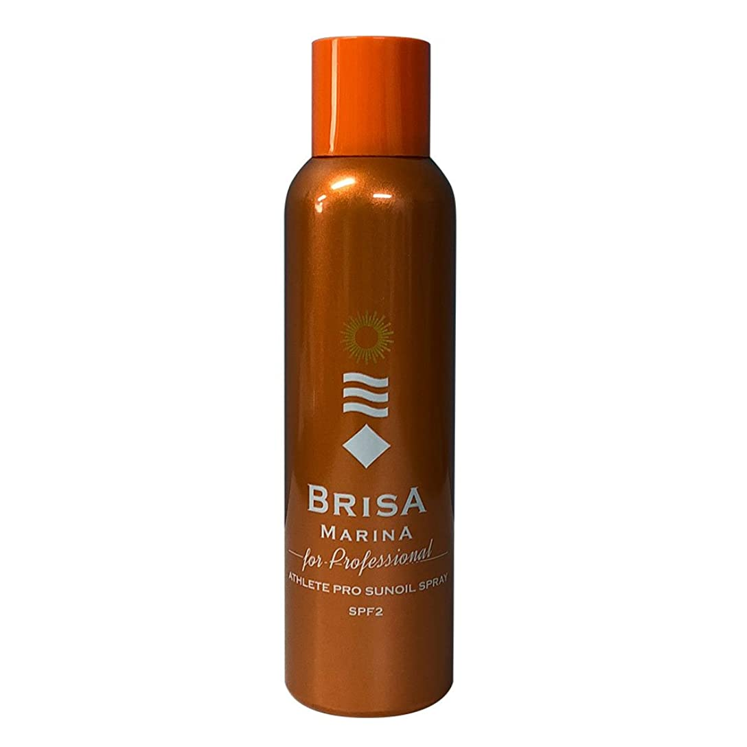 犠牲着服畝間BRISA MARINA(ブリサ マリーナ) アスリートプロ サンオイルスプレー [SPF2] Professional Edition [アスリートプロ 日焼け用スプレー] Z-0CBM0016610