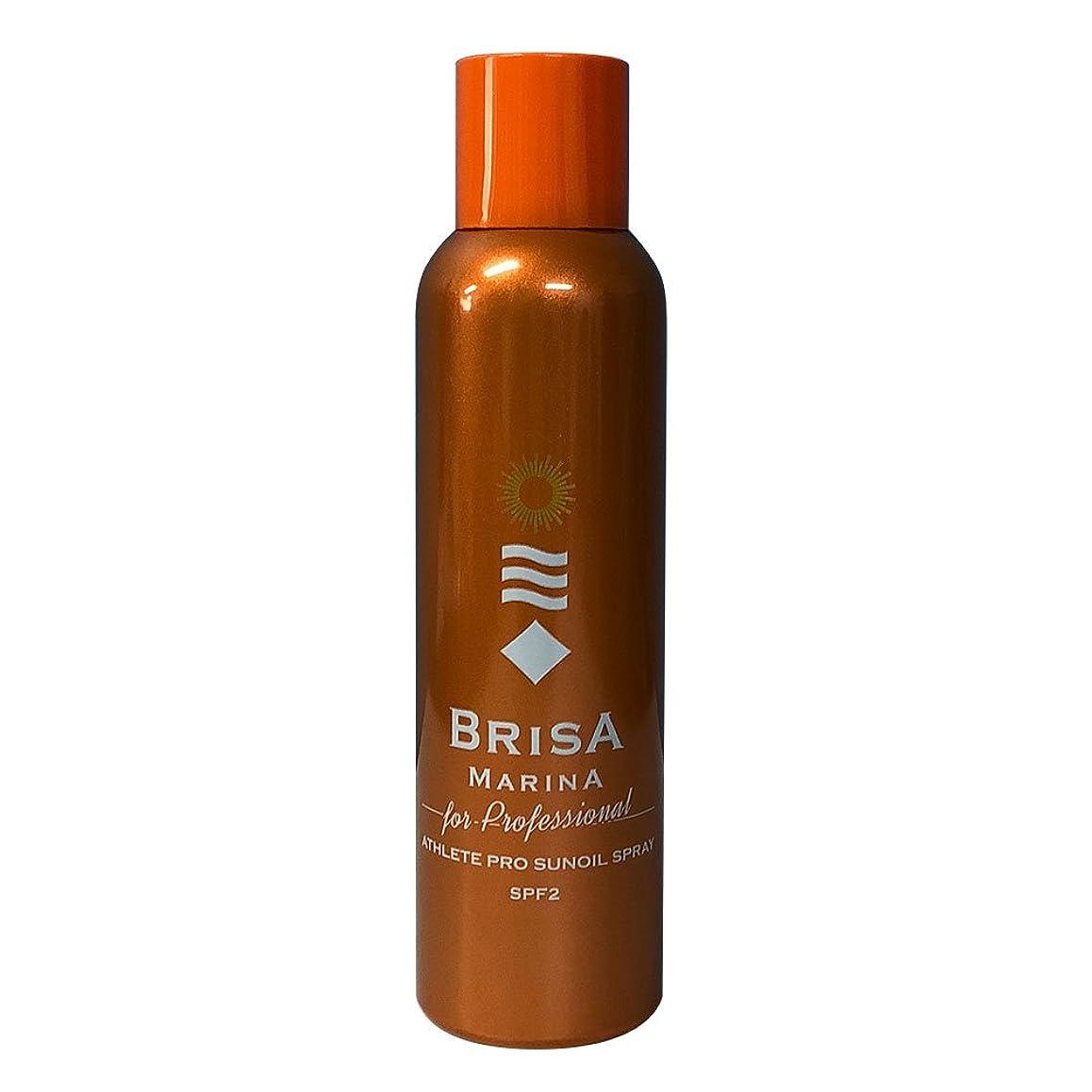 一おんどり箱BRISA MARINA(ブリサ マリーナ) アスリートプロ サンオイルスプレー [SPF2] Professional Edition [アスリートプロ 日焼け用スプレー] Z-0CBM0016610