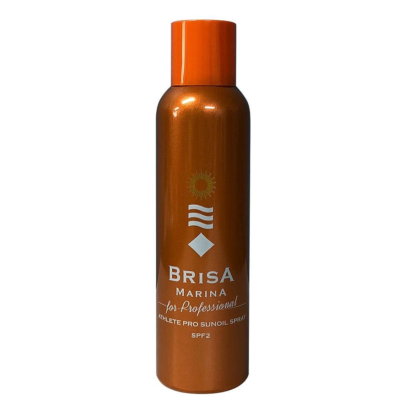 作物動返済BRISA MARINA(ブリサ マリーナ) アスリートプロ サンオイルスプレー [SPF2] Professional Edition [アスリートプロ 日焼け用スプレー] Z-0CBM0016610