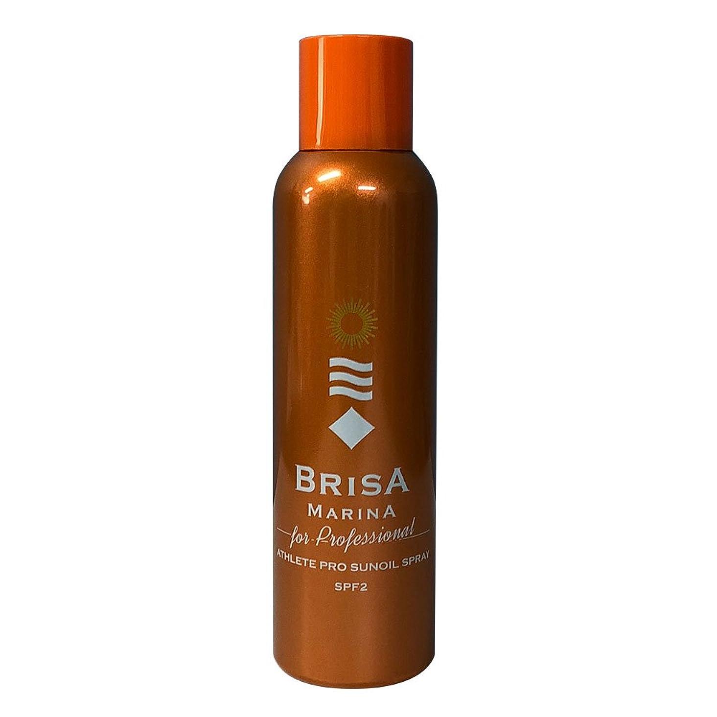 苦悩在庫黒板BRISA MARINA(ブリサ マリーナ) アスリートプロ サンオイルスプレー [SPF2] Professional Edition [アスリートプロ 日焼け用スプレー] Z-0CBM0016610