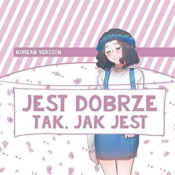 Jest dobrze tak, jak jest (feat. HOWKEY) (Korean Version)