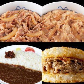 バラエティセット(10食)(牛めし,豚めし,オリジナルカレー,牛めしバーガー) 【冷凍】...