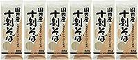 無添加 国産 十割そば 200g×6個 ★ コンパクト ★ 小麦粉や食塩をまったく使用せずにつくった、北海道産そば粉100%のおそばです。