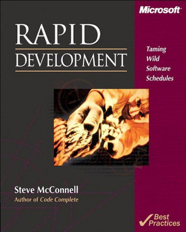 乱気流アッティカス肺Rapid Development: Rapid Devment _p1 (Developer Best Practices) (English Edition)