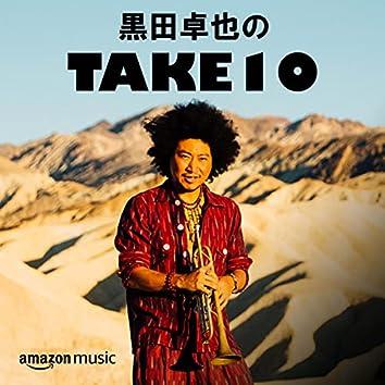 黒田卓也 のTAKE 10