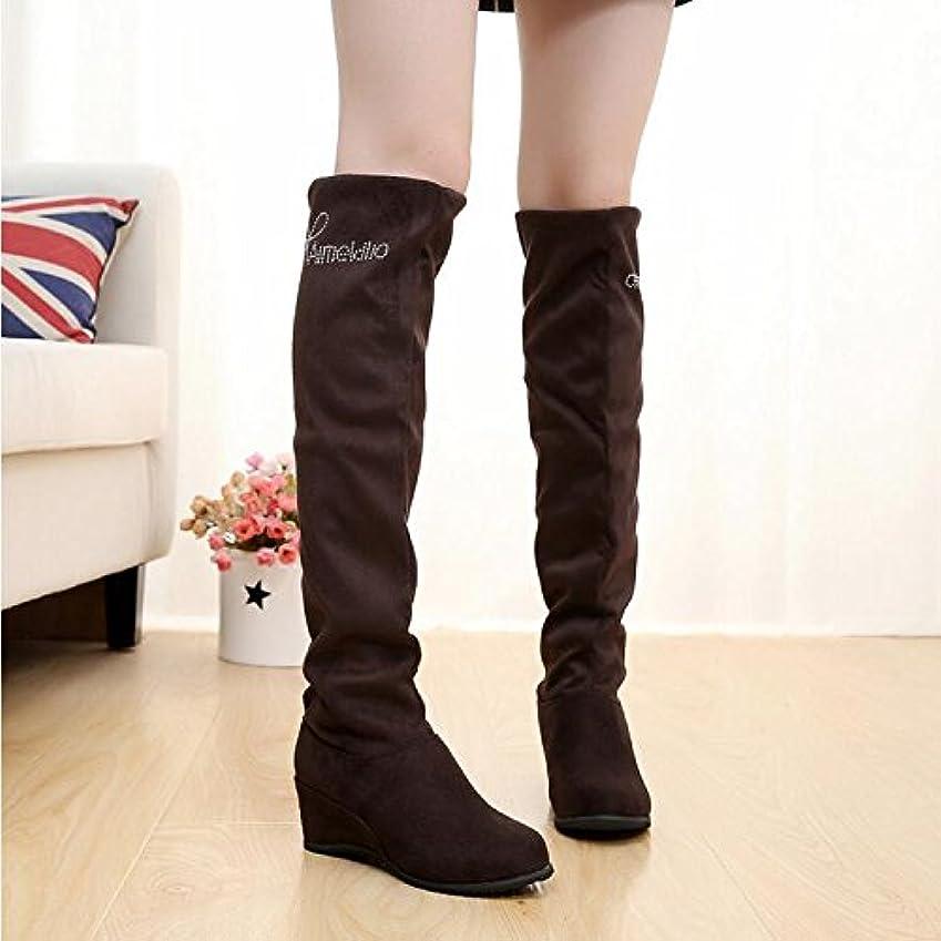 シーサイドはいブロッサム[マリア] 2WAY ストレッチロングブーツ 履き口を折り返し ニーハイブーツ ロング ブーツ インヒール スエード風 身長UP 歩きやすい