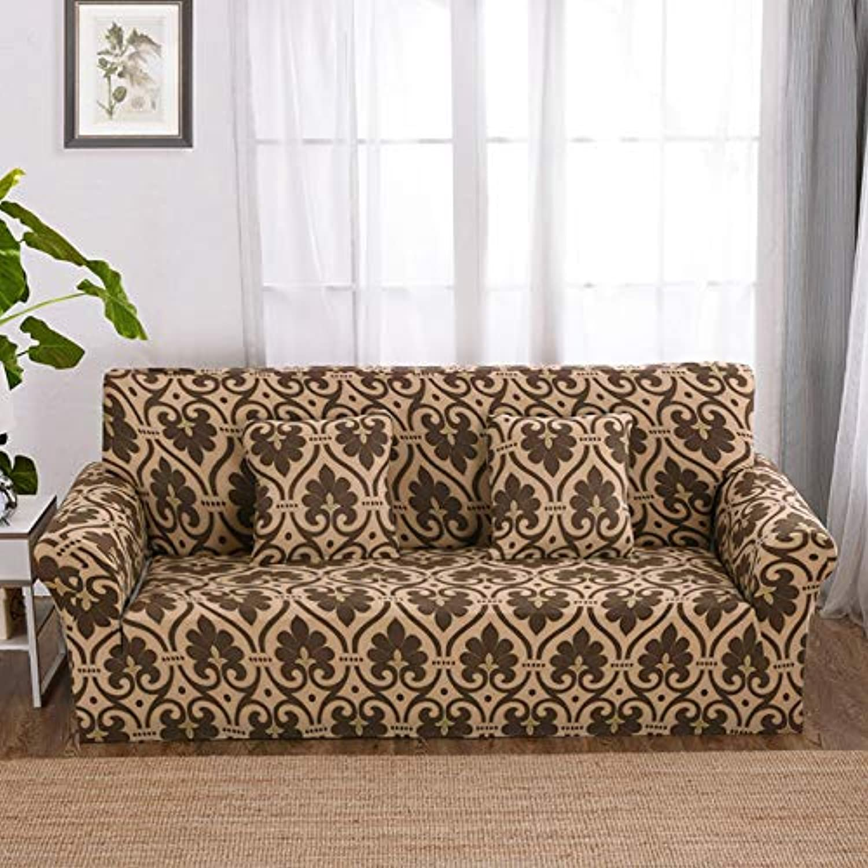 Universal Stretch Sofa Cover Room Armchair Corner Sofa Elastic ...