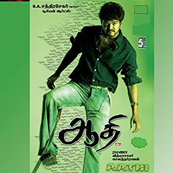 Aathi (Original Motion Picture Soundtrack)