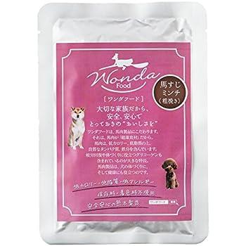 サクラスフーズ 馬肉 ドッグフード 馬すじミンチ 粗挽き(80g)【国産 低カロリー 低脂質 低アレルギー】