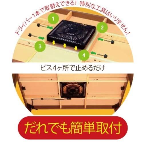 メトロこたつ用取替えヒーターU字型石英管ヒーター手元温度コントロール式MSU-601E(K)ブラック