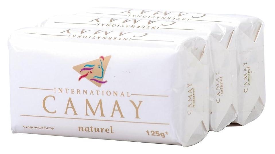 反応するましいパイプライン【CAMAY】キャメイ石鹸ナチュラル(白)125g×3個セット