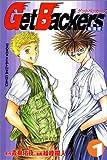 GetBackers奪還屋 (1) (少年マガジンコミックス)