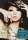 KODA KUMI LIVE TOUR 2008~Kingdom~[DVD]