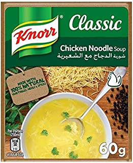 Knorr Packet Soup Chicken Noodle - 60 gm (Pack of 12)