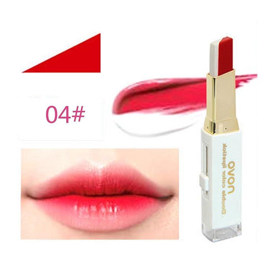 テクトニック口頭より多いトーン ティント 変色リップ グラデーション 人気 口紅 立体感 唇ケア 落ちにくい リップバーム 3.8g 全8色 (04)