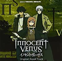 Innocent Venus by Japanimation (2006-10-25)