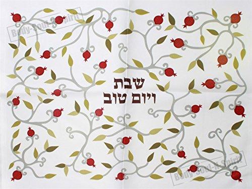 Klassische Granatapfelmotiv Kiddusch-Challa-Decke für SCHABBAT & Jontev Judaica