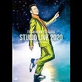 STUDIO LIVE 2020 Love Paradise[DVD]