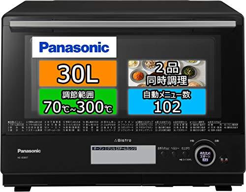 パナソニック ビストロ スチーム オーブンレンジ 30L 2段 スイングサーチ赤外線センサー ブラック NE-BS807-K