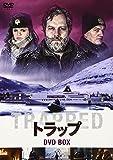 トラップ TORAPPED DVD-BOX[DVD]
