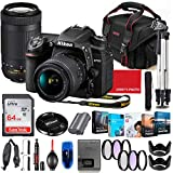 Nikon D7500 DSLR Camera with 18-55mm VR & 70-300mm Lens Bundle + Premium Accessory Bundle Including 64GB Memory, Filters, Photo/Video Software Package, Shoulder Bag & More