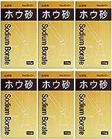 【まとめ買い】タイヨー 化学用 ホウ砂 50g×6個
