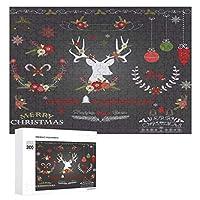 メリークリスマス 花と鹿 Merry Christmas 300ピースのパズル木製パズル大人の贈り物子供の誕生日プレゼント