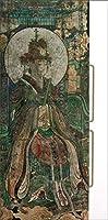 Rui Ying Yongle : Yongle Palace San Qingdian Chaoyuan Figure(Chinese Edition)
