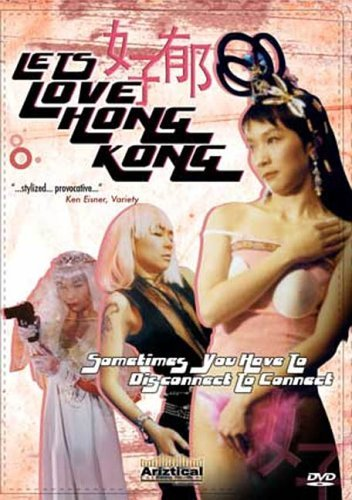 Let's Max 66% OFF Love Excellence Kong Hong