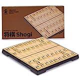 Yellow Mountain Imports Shogi Japanese Chess Magnetic Travel Game Set - 9.6-Inch