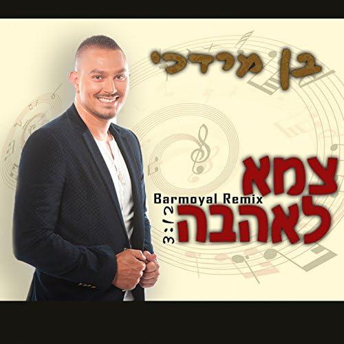 Ben Mordechai