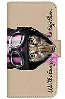 with NYAGO 手帳型 ケース レザー 厚手タイプ au Galaxy S21+ 5G (SCG10) キュート ライダー ソラちゃん 肉球をペロペロするにゃー。 かわいい猫フェイス手帳 7050 キャメル