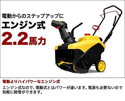 HAIGE(ハイガー産業)『除雪機エンジン手押し式(HG-K8718)』