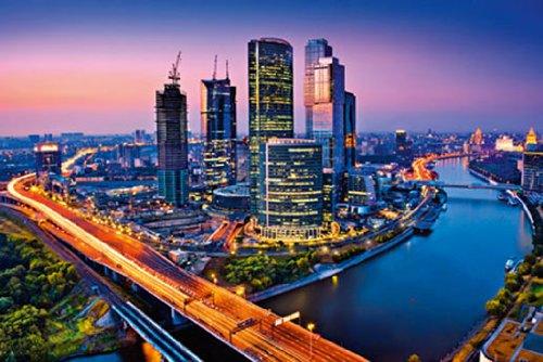 Fototapete Moskau bei Nacht Russland Wodka Hauptstadt Skyline - Größe 366 x 254 cm, 8-teilig