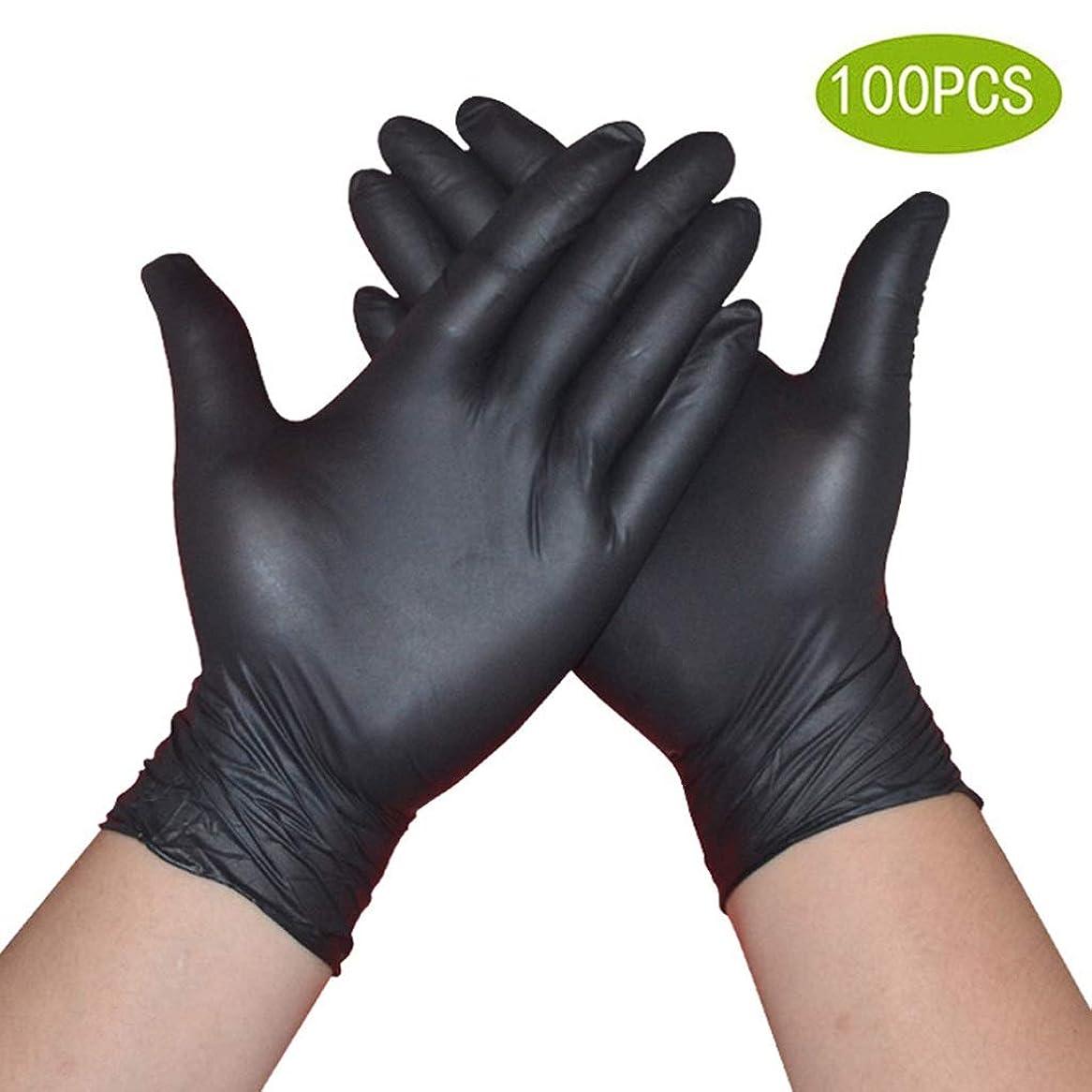 膿瘍ペルソナ任意ニトリル手袋使い捨て肥厚ブルーDingqing使い捨て手袋ラテックス食品美容家事防水タトゥー|病院向けのプロフェッショナルグレード (Color : Black, Size : L)