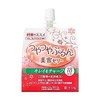 資生堂 綺麗のススメ つやつやぷるんゼリー(りんご&さくらんぼ風味) 30袋