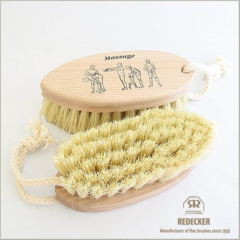 励起枕起きている[REDECKER/レデッカー]ドライマッサージブラシ(ミディアムハード)