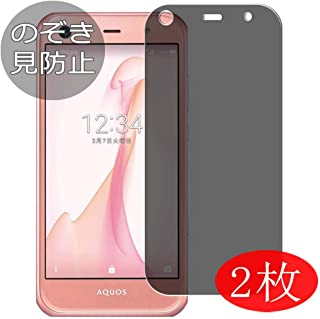 [2 Pack] Synvy Privacy Screen Protector Film for AQUOS Xx3 Mini 603SH SoftBank Sharp 0.14mm Anti Spy Protective Protectors [Not Tempered Glass] Updated Version