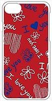 sslink iPhone7 / iPhone8 apple ハードケース ca541-1 イラスト 落書き 蝶 ハート レッド スマホ ケース スマートフォン カバー カスタム ジャケット