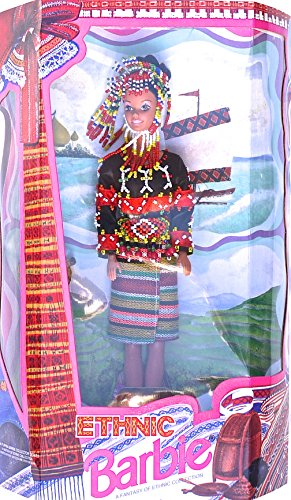 Barbie Vintage Filipina Ethnic LE B'laan in Beaded Headdress (1994)
