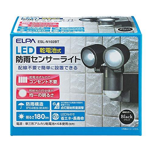 ELPA 朝日電器 乾電池LEDセンサーライト2灯 ESL-N102BT(BK) ESL-N102BT(BK)