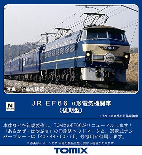 TOMIX Nゲージ EF66-0形 後期型 7141 鉄道模型 電気機関車