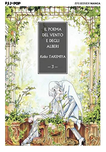 Il poema del vento e degli alberi (Vol. 3)