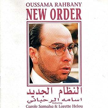 Al Nizam Al Jadid (New Order)