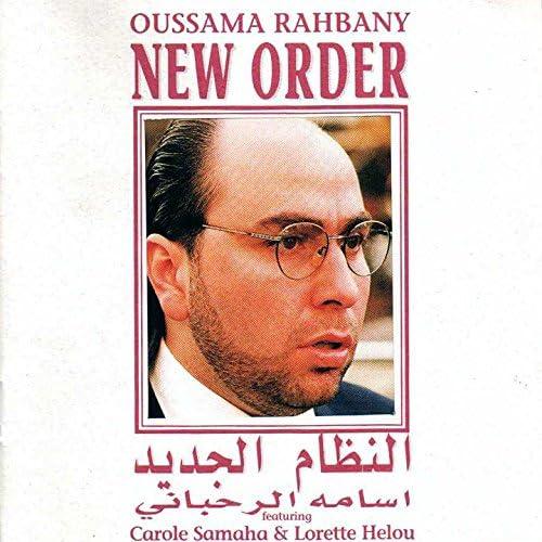 Oussama Rahbani feat. Carole Samaha & Lorette Helou