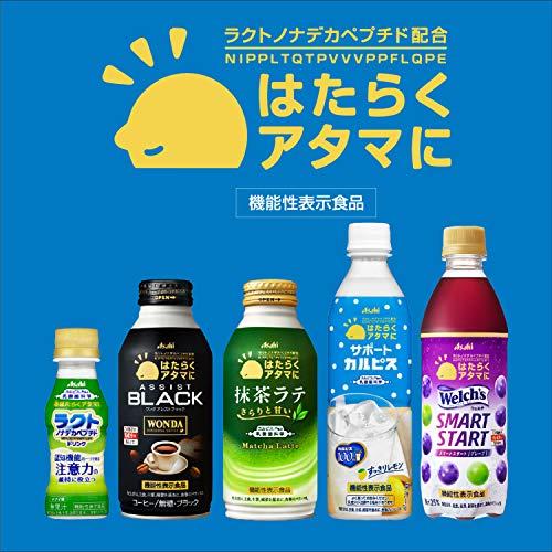 『アサヒ飲料 「はたらくアタマに」ラクトノナデカペプチドドリンク 100ml ×30本 機能性表示食品』の3枚目の画像