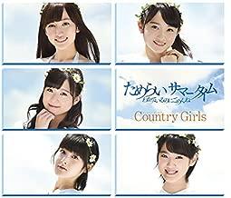 WAKATTEIRUNONI GOMENNE / TAMERAI SUMMERTIME TYPE-B(regular) by Country Girls (2015-08-05)