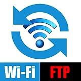 無線LANのデータ転送