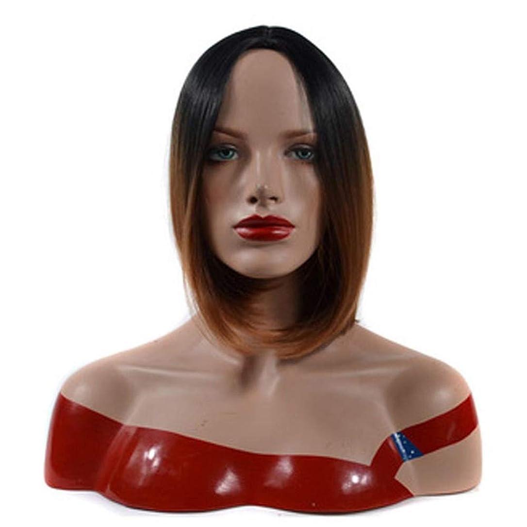 繊毛最初に信号HOHYLLYA 黒髪ルートライトブラウンショートストレートヘアボブウィッグコスプレパーティードレスパーティーウィッグ (色 : 淡い茶色, サイズ : 30cm)